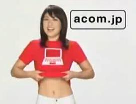 アコムCM24